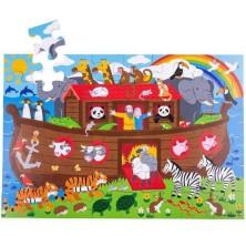 Puzzle dřevěné - Podlahové, Noemova archa, 48ks (Bigjigs)